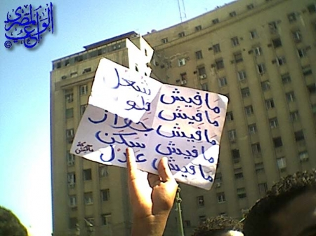 عشرين مارس 2005